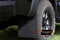 Брызговики под расширители колесных арок с выносом 25 мм Toyota Hilux 2015-