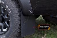 Брызговики под расширители колесных арок с выносом 50 мм Toyota Hilux 2015-