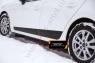 Молдинги на двери Mazda 3 седан 2013-2016 (III дорестайлинг)