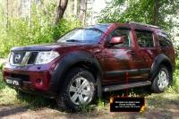 Молдинги на двери узкие Nissan Pathfinder 2011-2013 (R51 рестайлинг)