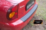 Накладка на задний бампер Chevrolet Lanos 2005-2009