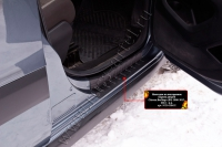 Накладки на внутренние пороги дверей Citroen Berlingo II (B9) 2012-