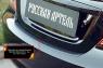 Накладка на задний бампер Hyundai Solaris седан 2014-2016 (I рестайлинг)