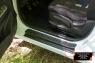 Накладки на внутренние пороги дверей (вар.2) KIA Rio III (хетчбек) 2015-2016 (рестайлинг)