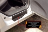 Накладки на внутренние пороги дверей Lada (ВАЗ) Kalina/Granta/Datsun on-DO/mi-DO