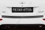 Накладка на задний бампер Lada (ВАЗ) Kalina 2 Хетчбэк 2013-