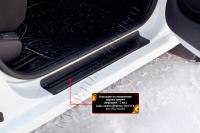 Накладки на внутренние пороги передних дверей (2 шт.) Lada (ВАЗ) Largus фургон 2012-