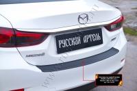 Накладка на задний бампер Mazda 6 2015-2018