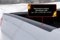 Накладки на боковые борта со скотчем 3М Mitsubishi L200 2010-2013