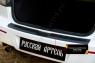 Накладка на задний бампер Mazda 3 седан 2006-2009 Рестайлинг I (BK)