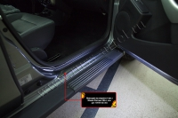 Накладки на внутренние пороги дверей Nissan Terrano 2016-