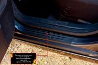 Накладки на внутренние пороги дверей Opel Astra универсал 2006-2012