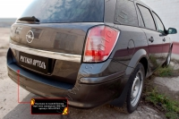 Накладка на задний бампер Opel Astra универсал 2006-2012