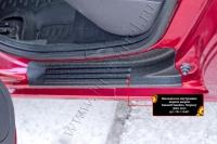 Накладки на внутренние пороги дверей Renault Sandero Stepway 2009-2013