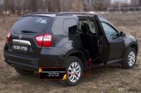 Накладки на ковролин порогов Renault Logan 2004-2013, Renault Duster 2010-2014, Nissan Terrano 2014-2015