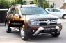 Защитный комплект Минимум Renault Duster 2015- (I рестайлинг)