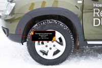Накладки на колёсные арки Renault Duster 2015- (I рестайлинг)
