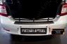 Защитный комплект №1 Renault Logan 2014-2017 (II дорестайлинг)