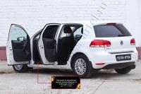 Накладки на внутренние пороги дверей (Вариант 2) Volkswagen Golf VI 2009-2012