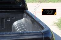 Комплект накладок на боковые борта и задний откидной борт без скотча Volkswagen Amarok 2010-2016 (I дорестайлинг)