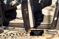 Накладки на внутренние пороги дверей Volkswagen Amarok 2010-2016 (I дорестайлинг)