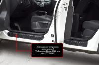 Накладки на внутренние пороги дверей Volkswagen Tiguan 2011-2015