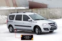 Пороги металлические Lada (ВАЗ) Largus фургон 2012-