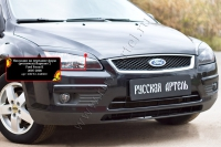 Накладки на передние фары (реснички) Вариант 2 Ford Focus II 2005-2008