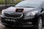 Накладки на передние фары (реснички) KIA Cerato (седан) 2013-2016