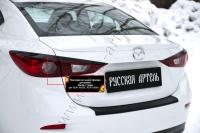 Накладки на задние фонари (реснички) Mazda 3 седан 2013-2016 (III дорестайлинг)