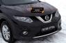 Накладки на передние фары (реснички) Nissan X-trail 2015-2016