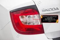 Накладки на задние фонари (реснички) Skoda Rapid (лифтбек) 2012-2016