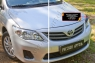 Накладки на передние фары (реснички) Toyota Corolla (седан) 2010-2013
