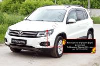 Накладки на передние фары (реснички) Volkswagen Tiguan 2011-2015