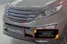 Решетка радиатора Вариант 3 с сеткой металлик KIA Sportage 2014-2015
