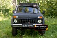 Решетка радиатора без сетки Lada (ВАЗ) Нива 2131