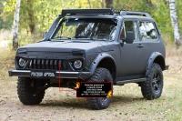 Решетка радиатора с черной сеткой Lada (ВАЗ) Нива 2131 -