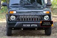 Решетка радиатора с сеткой металлик Lada (ВАЗ) Нива Urban -