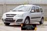 Защитная сетка переднего бампера Lada (ВАЗ) Largus фургон 2012-