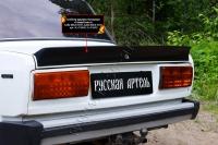 Спойлер крышки багажника «Утиный хвост» Lada (ВАЗ) 2107 1982-2013