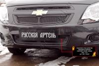Защитная сетка решетки переднего бампера Chevrolet Cobalt (седан) 2013-