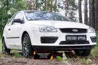 Защитная сетка решётки переднего бампера Ford Focus II 2005-2008