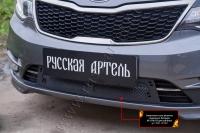 Защитная сетка решетки переднего бампера KIA Rio III (седан) 2015-2016 (рестайлинг)