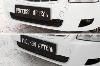 Защитная сетка и заглушка решетки переднего бампера Lada (ВАЗ) Приора (хэтчбэк) 2014-