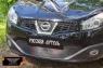 Защитная сетка и заглушка решетки переднего бампера Nissan Qashqai 2011-2014