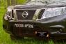Защитная сетка решетки радиатора Nissan Terrano 2016-