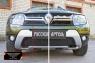 Защитная сетка решетки радиатора и решетки переднего бампера Renault Duster 2015- (I рестайлинг)