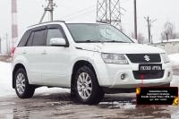 Защитная сетка переднего бампера Suzuki Grand Vitara 2008-2012