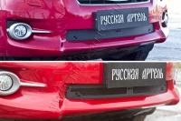 Защитная сетка и заглушка решетки переднего бампера Toyota Rav4 2011-2012