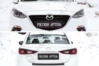 Тюнинг комплект №1 Mazda 3 седан 2013-2016 (III дорестайлинг)